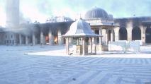 المسجد الأموي حلب