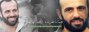 عبد القادر الصالح
